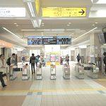 玉川上水駅改の写真
